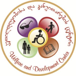 კეთილდღეობისა და განვითარების ცენტრი