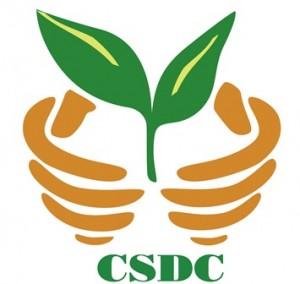 სამოქალაქო საზოგადოების განვითარების ცენტრი (CSDC)